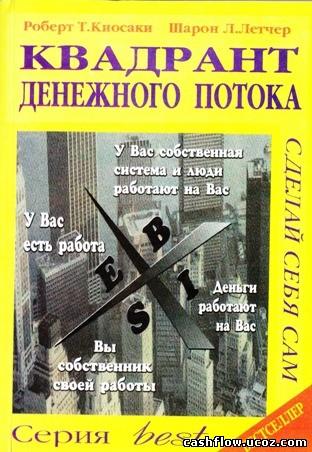 Книга Кира И Секрет Бублика